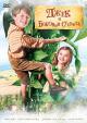 Смотреть фильм Джек и бобовый стебель онлайн на Кинопод бесплатно