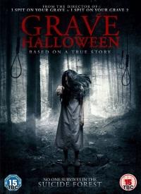 Смотреть Могильный Хэллоуин онлайн на Кинопод бесплатно