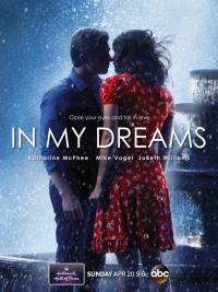 Смотреть В моих мечтах онлайн на Кинопод бесплатно