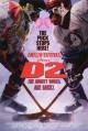 Смотреть фильм Могучие утята 2 онлайн на Кинопод платно