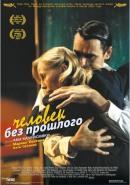 Смотреть фильм Человек без прошлого онлайн на KinoPod.ru бесплатно