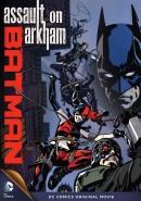 Смотреть фильм Бэтмен: Нападение на Аркхэм онлайн на KinoPod.ru платно