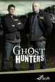 Смотреть фильм По следам призраков онлайн на Кинопод бесплатно