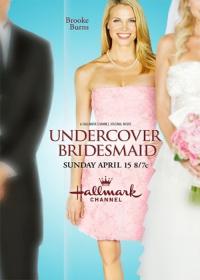 Смотреть Свадьба под прикрытием онлайн на Кинопод бесплатно