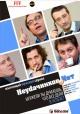 Смотреть фильм Неудачников.net онлайн на Кинопод бесплатно