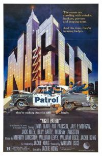 Смотреть Ночной патруль онлайн на Кинопод бесплатно