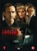 Смотреть фильм Мотель онлайн на Кинопод бесплатно