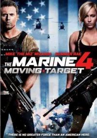 Смотреть Морской пехотинец 4 онлайн на Кинопод бесплатно