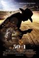 Смотреть фильм Пятьдесят к одному онлайн на Кинопод бесплатно