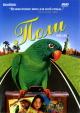 Смотреть фильм Поли онлайн на Кинопод платно