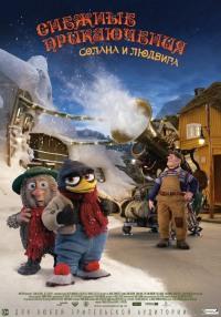 Смотреть Снежные приключения Солана и Людвига онлайн на Кинопод бесплатно