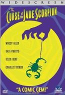 Смотреть фильм Проклятие нефритового скорпиона онлайн на Кинопод бесплатно