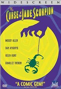 Смотреть Проклятие нефритового скорпиона онлайн на Кинопод бесплатно