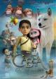 Смотреть фильм Савва. Сердце воина онлайн на Кинопод бесплатно