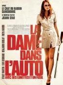 Смотреть фильм Дама в очках и с ружьем в автомобиле онлайн на Кинопод бесплатно