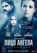 Смотреть фильм Лицо ангела онлайн на Кинопод бесплатно