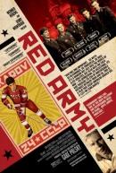 Смотреть фильм Красная армия онлайн на Кинопод бесплатно
