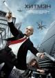 Смотреть фильм Хитмэн: Агент 47 онлайн на Кинопод бесплатно