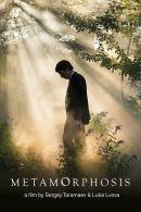 Смотреть фильм Метаморфозис онлайн на Кинопод бесплатно