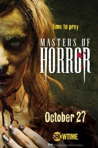 Смотреть Мастера ужасов онлайн на Кинопод бесплатно