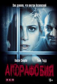 Смотреть Агорафобия онлайн на Кинопод бесплатно