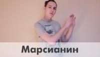 Смотреть обзор Фильм Марсианин | Kinofuture | KinoDro онлайн на Кинопод