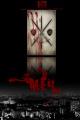 Смотреть фильм Меч онлайн на Кинопод бесплатно
