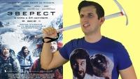 """Смотреть обзор """"Эверест"""" - обзор фильма онлайн на Кинопод"""