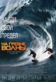 Смотреть фильм На гребне волны онлайн на Кинопод бесплатно