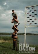 Смотреть фильм Тряпичный союз онлайн на Кинопод бесплатно