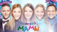 Коллекция фильмов Мамы онлайн на Кинопод