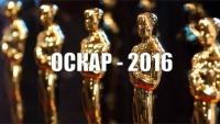 Коллекция фильмов Номинанты на Оскар 2016 онлайн на Кинопод