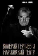 Смотреть фильм Валерий Гергиев и Мариинский театр онлайн на Кинопод бесплатно