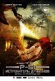Смотреть фильм P-51: Истребитель драконов онлайн на Кинопод бесплатно