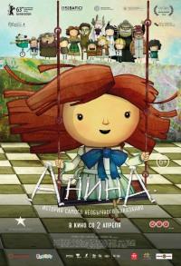 Смотреть Анина онлайн на Кинопод бесплатно