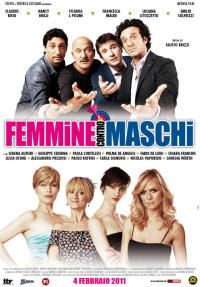 Смотреть Женщины против мужчин онлайн на Кинопод бесплатно