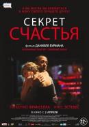 Смотреть фильм Секрет счастья онлайн на Кинопод бесплатно