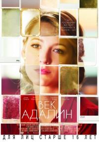Смотреть Век Адалин онлайн на Кинопод бесплатно