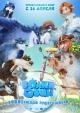 Смотреть фильм Волки и овцы: бе-е-е-зумное превращение онлайн на Кинопод бесплатно