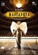 Смотреть фильм Маргарита онлайн на Кинопод бесплатно