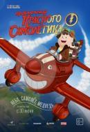 Смотреть фильм Приключения красного самолетика онлайн на Кинопод бесплатно