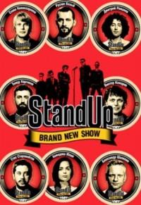 Смотреть Stand Up онлайн на Кинопод бесплатно