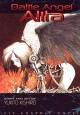 Смотреть фильм Боевой ангел онлайн на Кинопод бесплатно