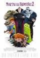 Смотреть фильм Монстры на каникулах 2 онлайн на Кинопод бесплатно