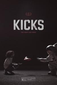 Смотреть Кроссы онлайн на Кинопод бесплатно