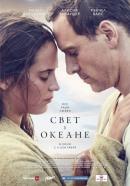 Смотреть фильм Свет в океане онлайн на Кинопод бесплатно