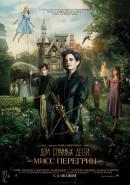 Смотреть фильм Дом странных детей Мисс Перегрин онлайн на Кинопод бесплатно