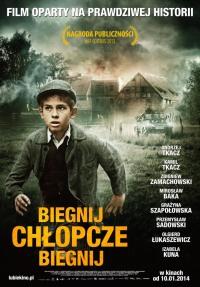Смотреть Беги, мальчик, беги онлайн на Кинопод бесплатно