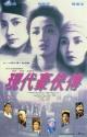 Смотреть фильм Палачи 2 онлайн на Кинопод бесплатно