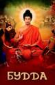 Смотреть фильм Будда онлайн на Кинопод бесплатно